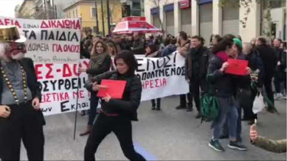 Διαμαρτυρία εκπαιδευτικών στα Προπύλαια ενάντια στο νέο σύστημα διορισμών