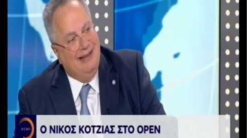 Ο Νίκος Κοτζιάς στο OPEN