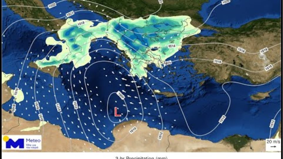 Meteo.gr: Αλλαγή του καιρού από την Παρασκευή – Βροχές, σκόνη και ισχυροί άνεμοι το επόμενο τριήμερο