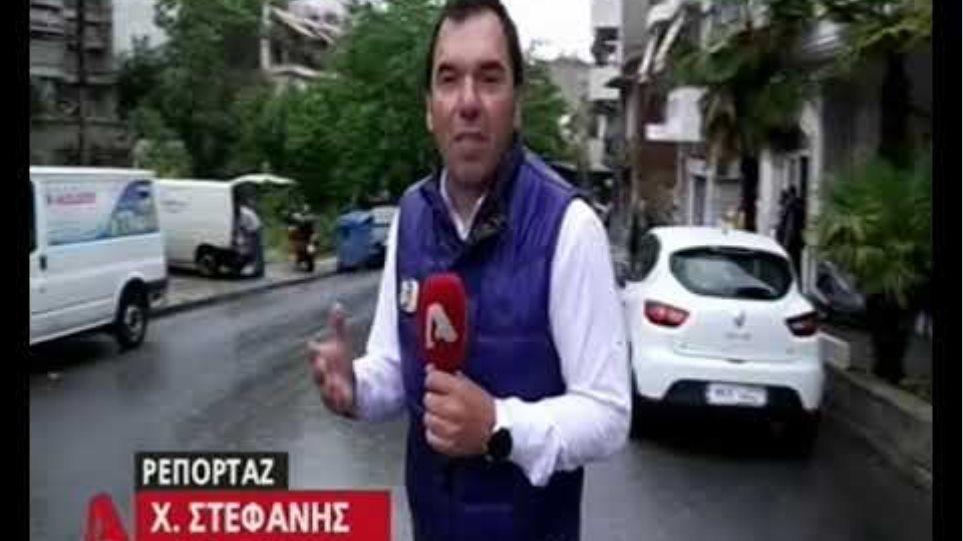 Θεσσαλονίκη κακοκαιρία