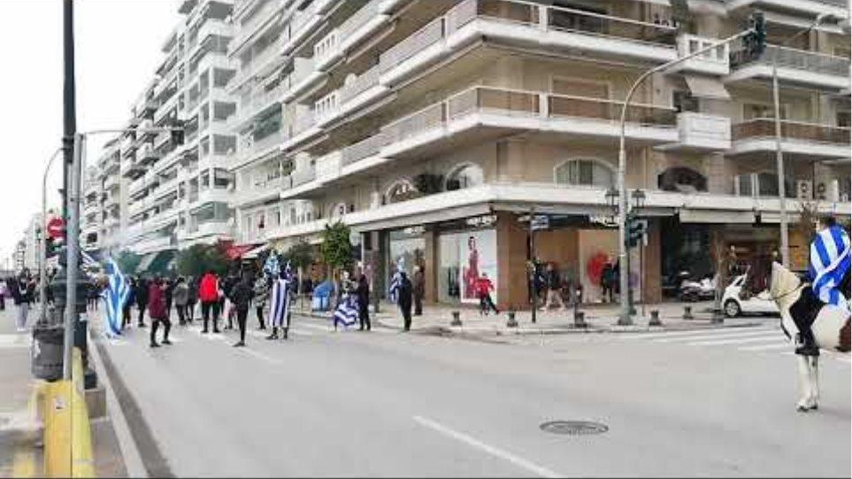 Πορεία μαθητών Θεσσαλονίκη για τη Μακεδονία