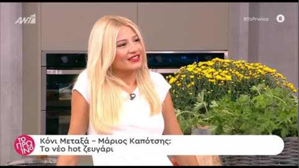 faysbook.gr Κόνυ  Μεταξά