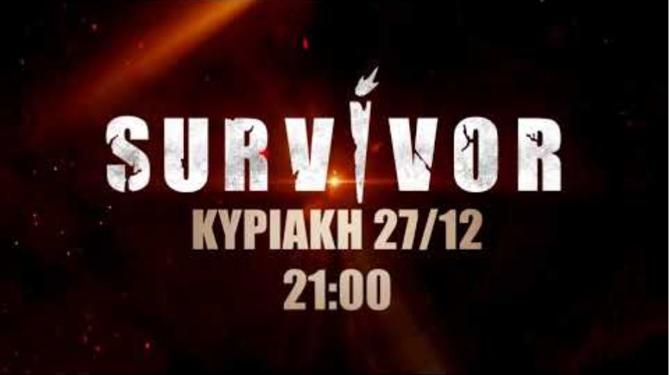 Survivor   Trailer