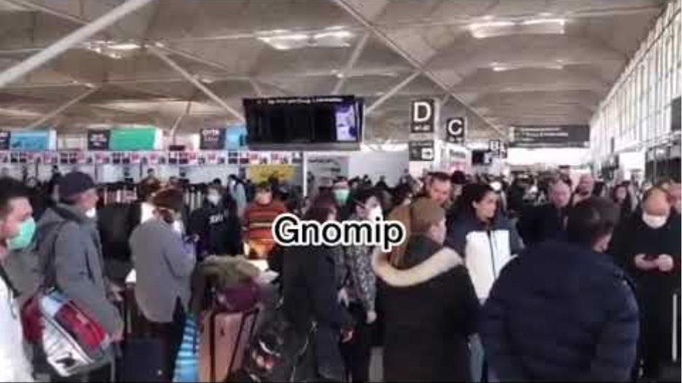 Gnomip Έλληνες Αεροδρόμιο Stansted