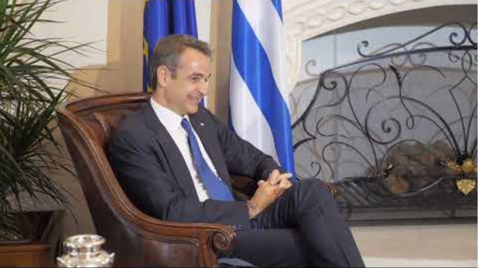 Συνάντηση του Κυριάκου Μητσοτάκη με τον Πρόεδρο της Κυπριακής Δημοκρατίας, Νίκο Αναστασιάδη