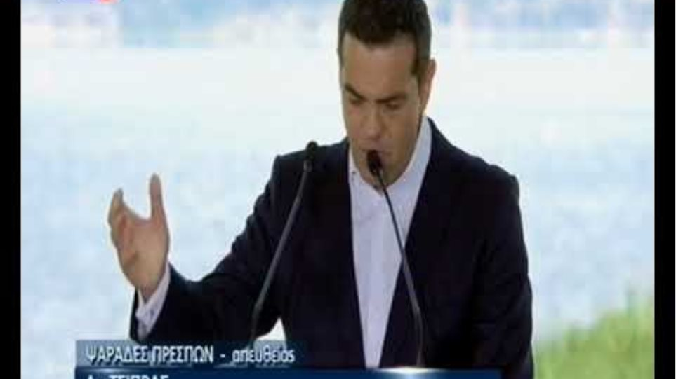 symfonia tsipra zaev