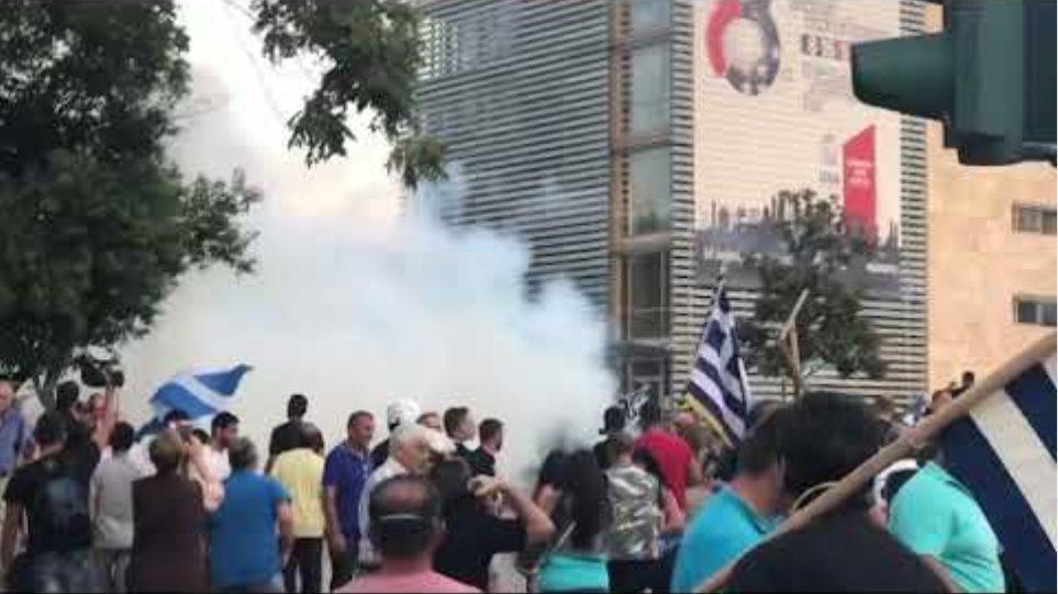 Δακρυγόνα - Εγκαίνια ΔΕΘ