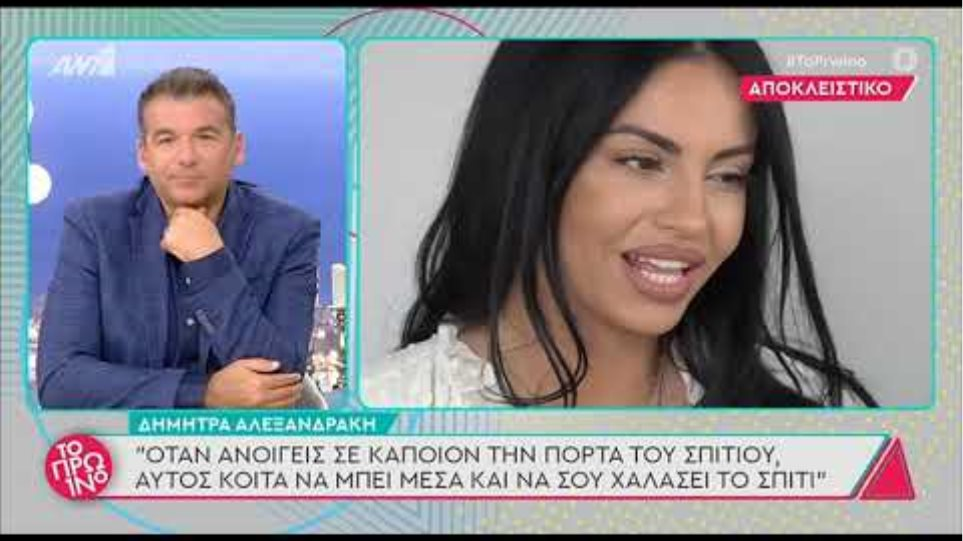 "faysbook.gr ""Ο Τριαντάφυλλος στο Survivor είναι σαν γυναίκα που έχει δύσκολες μέρες"""