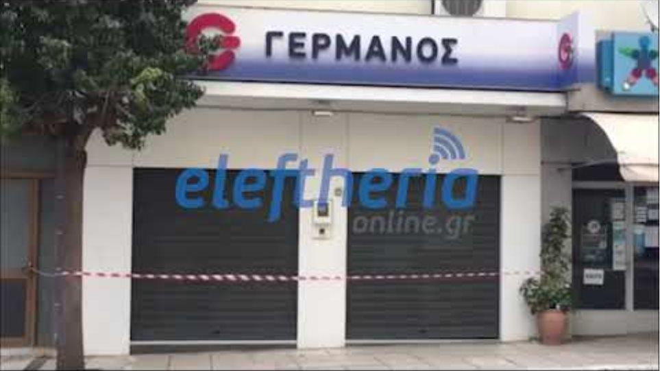 Μεσσηνία: Νεκρός 39χρονος έπειτα από πυροβολισμό μέσα σε κατάστημα στην Κυπαρισσία