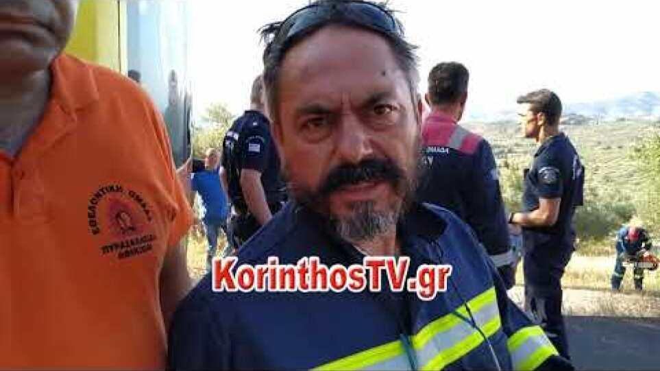 Αθίκια: Ιερέας γυρνούσε από βαφτίσια και απανθρακώθηκε μέσα στο αυτοκίνητό του