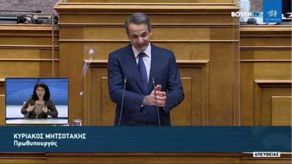 """Ολομέλεια βουλής 12/3/21: Μητσοτάκης: """"Δεν είστε εχθρός μου κ.Τσίπρα"""""""