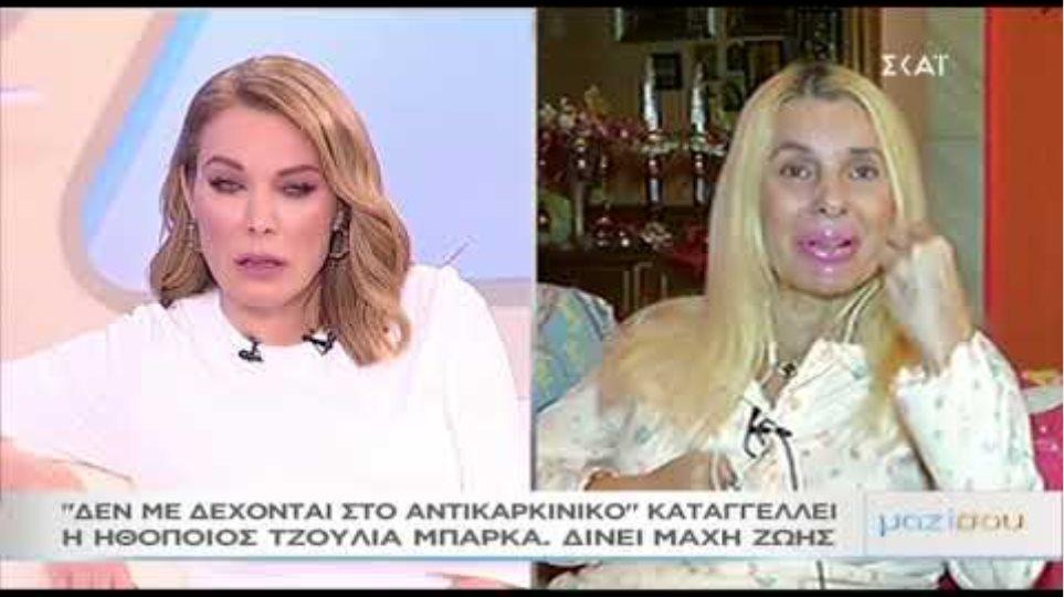 Μάστερ σεφ Chris ραντεβού Τζούλια Ντένβερ ραντεβού σκηνή