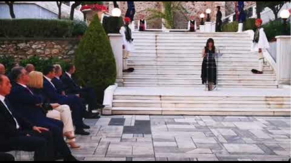 Δεξίωση στο Προεδρικό Μέγαρο για την αποκατάσταση της Δημοκρατίας (ελληνοτουρκικά)
