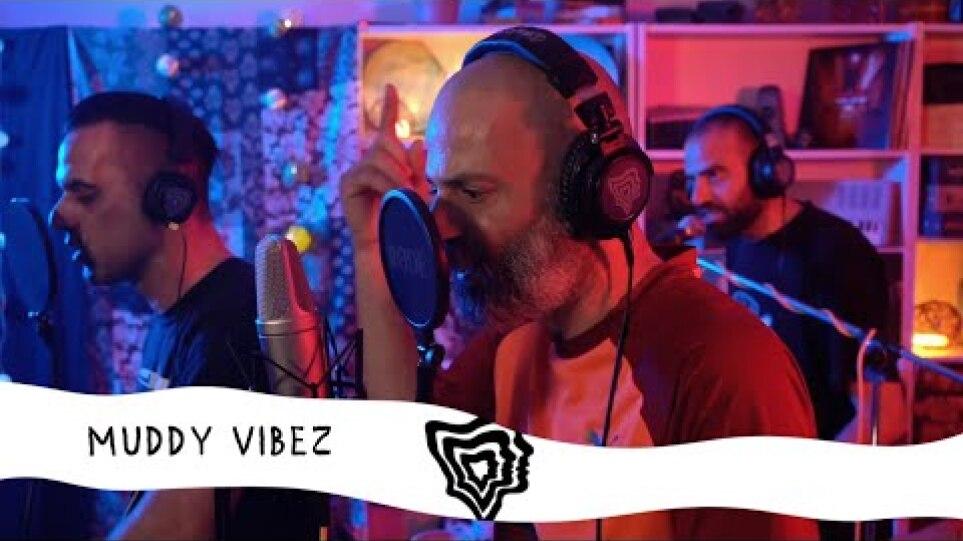 Muddy Vibez | Dozen Sessions