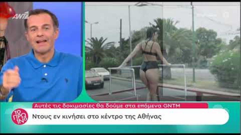 faysbook.gr GNTM δοκιμασίες
