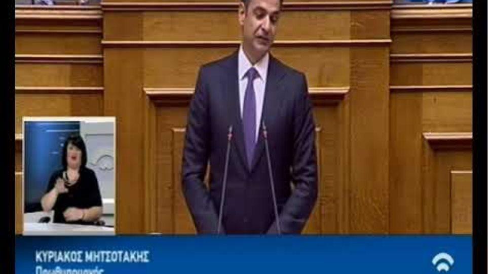 Κυριάκος Μητσοτάκης - Πρωθυπουργός