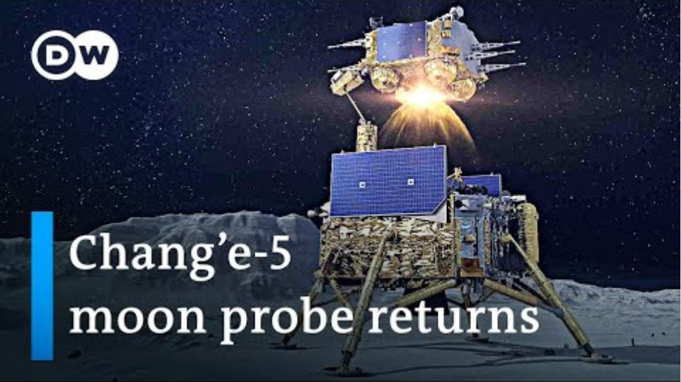 China's Chang'e-5 moon probe set for successful return to Earth | DW News