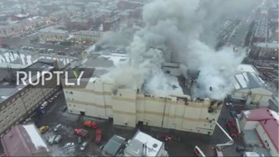 Russia: Drone footage of Kemerovo mall blaze that killed scores  Ανείπωτη τραγωδία στη Ρωσία: 41 παιδιά νεκρά από πυρκαγιά σε εμπορικό κέντρο! Ev9oevqLvGc