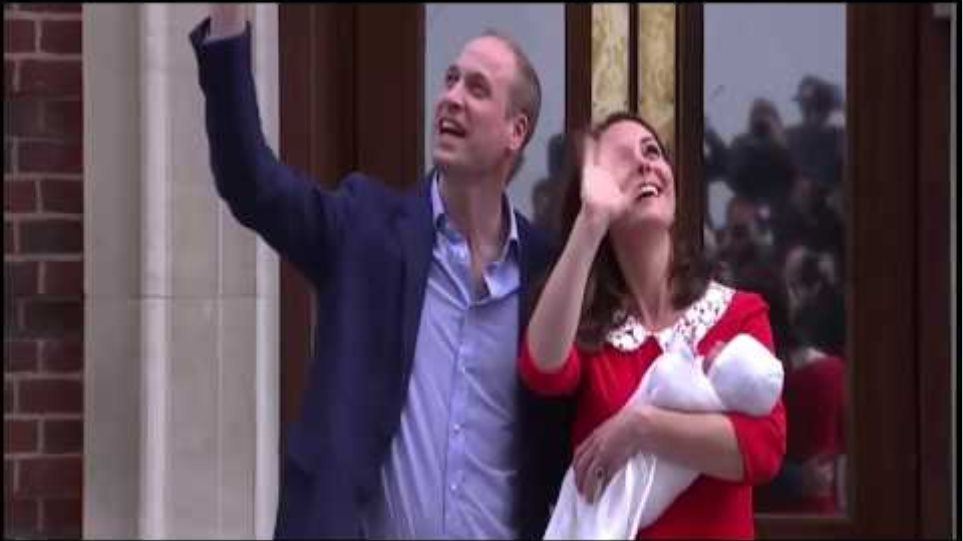 Prince William & Kate Middleton Show off New Royal Baby #3 4/23/18
