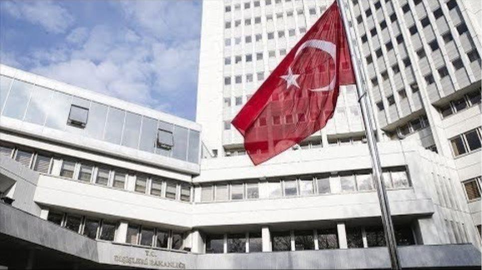 ✅ Η Τουρκία καταδικάζει τη σύναψη σχέσεων του Μπαχρέιν με το Ισραήλ