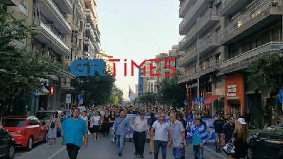 Πορεία κατά της υποχρεωτικότητας των εμβολιασμών στη Θεσσαλονίκη - GRTimes.gr