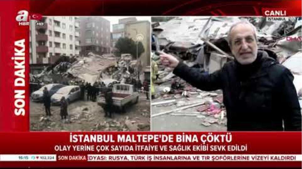 İstanbul Maltepe'de 6 katlı bina çöktü! Olay yerinden ilk görüntüler