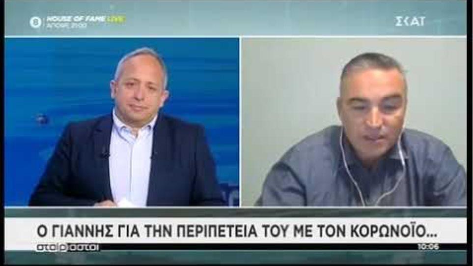 Με κορονοϊό ο δημοσιογράφος Γιάννης Ντσούνος