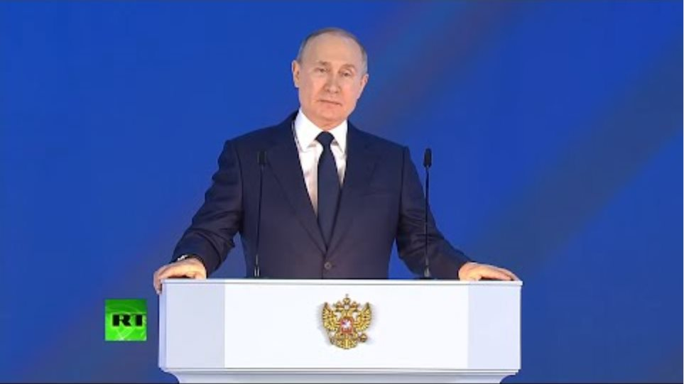 Putin delivers annual address to Federal Assembly