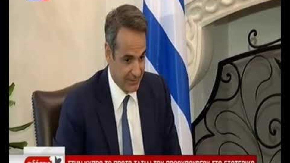 Μητσοτάκης: Ελλάδα και Κύπρος θα αντιμετωπίσουν από κοινού τις προκλήσεις