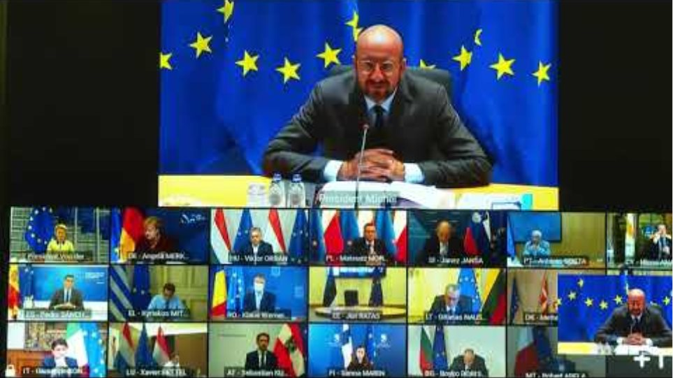 Videoconference EU Council 19/11/20