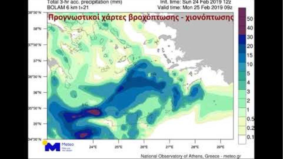 "Meteo.gr: Κακοκαιρία ""Ωκεανίς"" 24-25/02/2019 - Ισχυρά φαινόμενα εκ νέου στην Κρήτη"