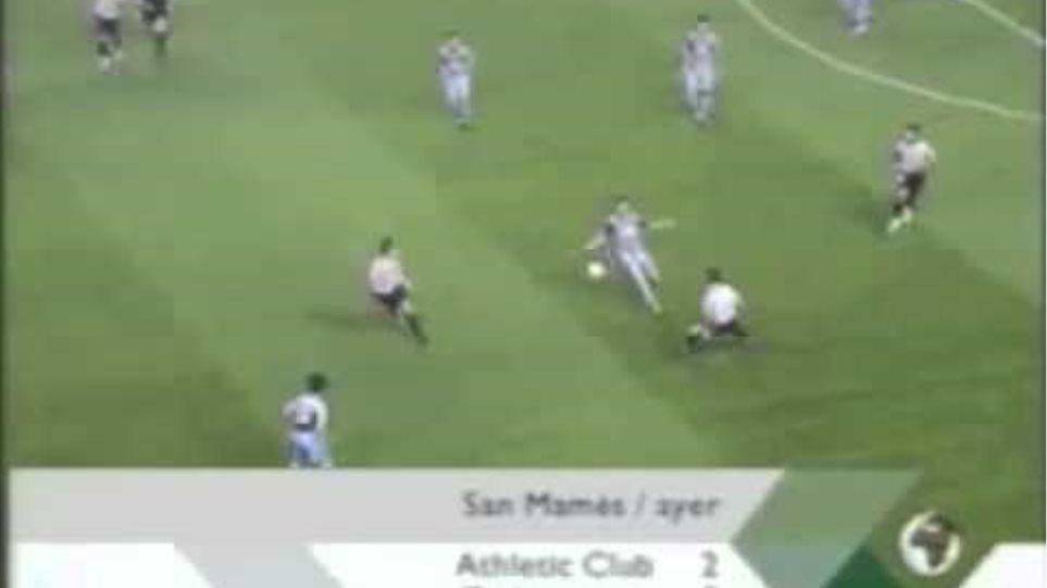 Athletic Bilbao 2-0 Trabzonspor UEFA Cup 2004-2005
