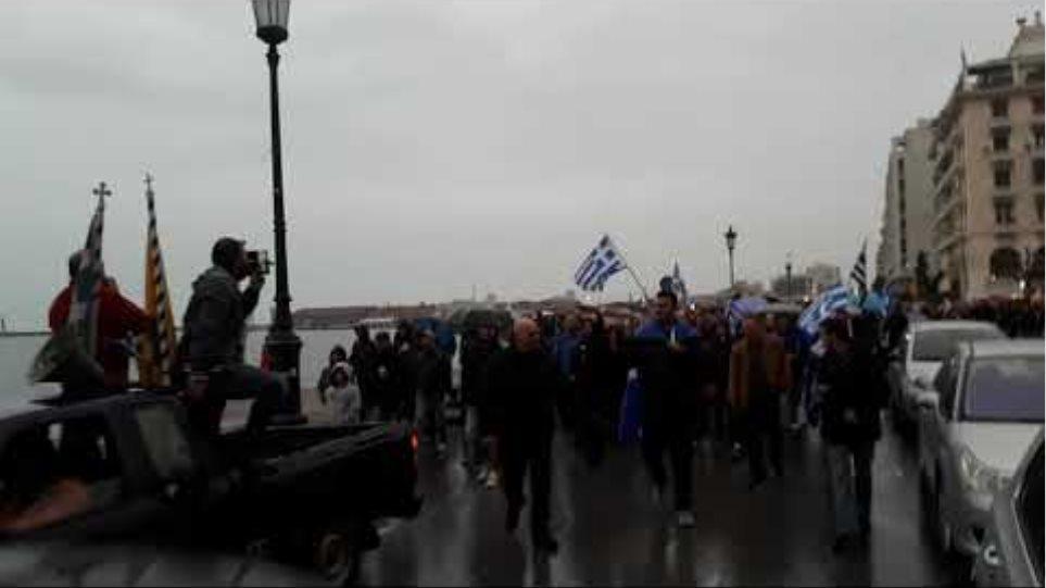 Thestival.gr Πορεία Μακεδονία