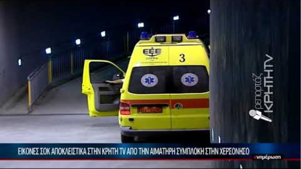 Αιματήρη συμπλοκή στην Χερσόνησο ανάμεσα σε γάλλους με σοβαρό τραυματισμό