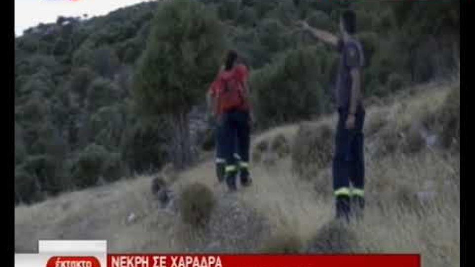 Νεκρή εντοπίστηκε η αστροφυσικός στην Ικαρία