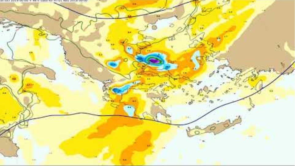 Υετός έως Σάββατο 18:00 UTC