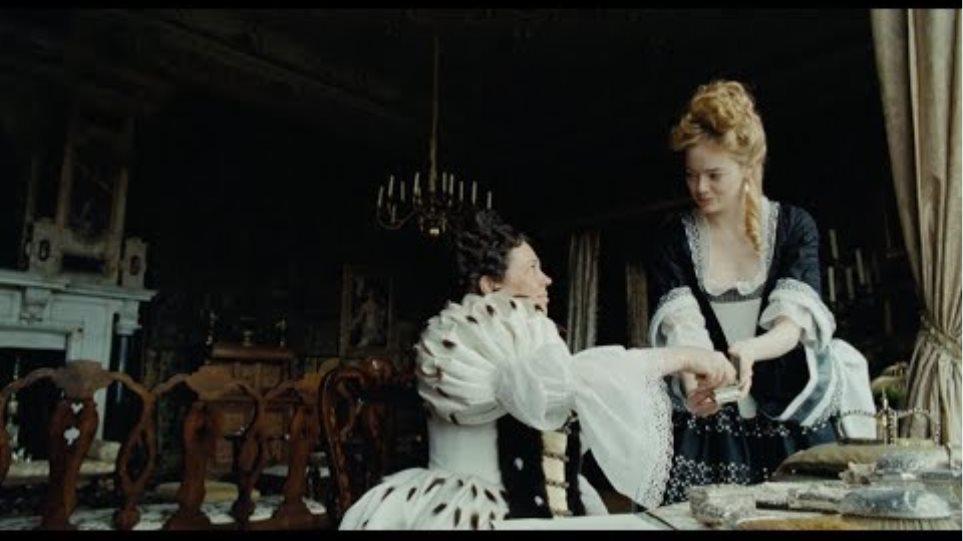 THE FAVOURITE | Trailer