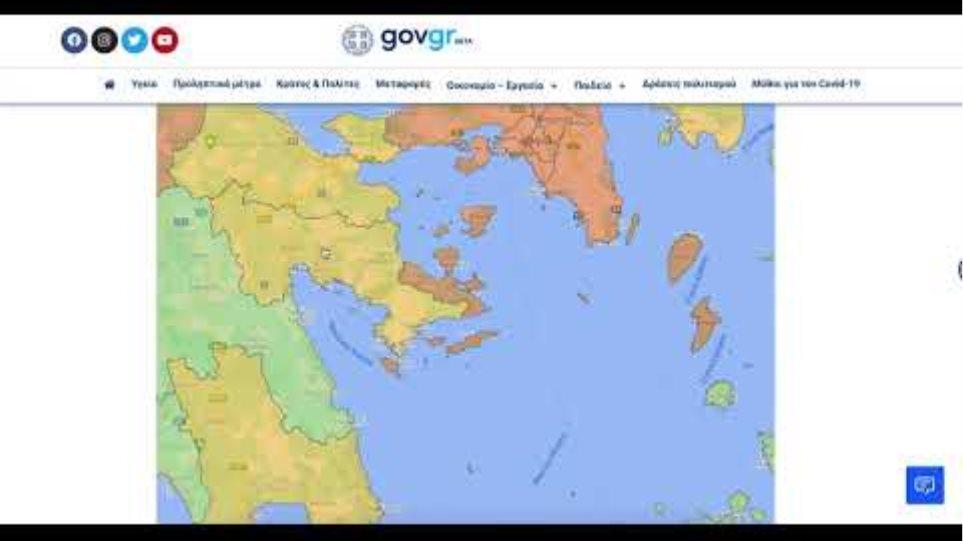 ΕΜΠΑΡΓΚΟ18 15 covid map video final