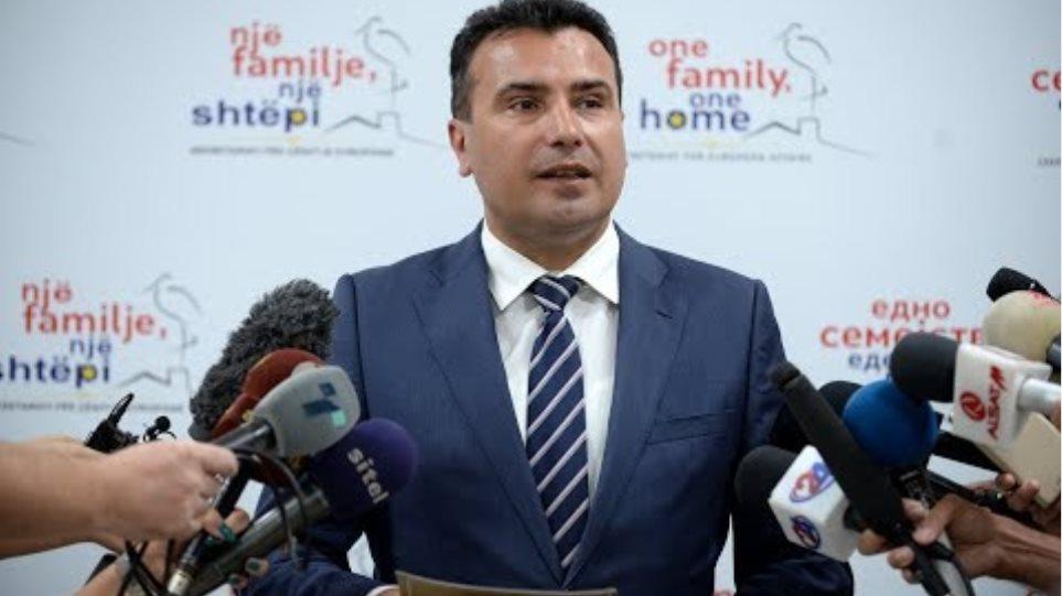 Премиерот Заев: Владата е должна да има информативна кампања за референдумот, историско е прашањето