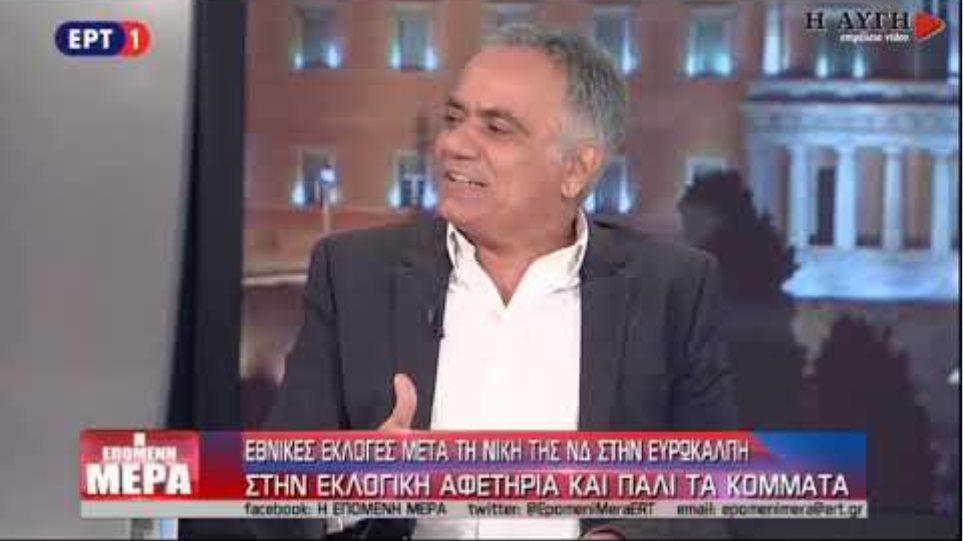Ο Π. Σκουρλέτης για τις βασικές αιτίες της ήττας στις ευρωεκλογές