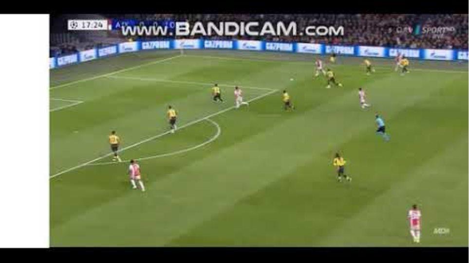 Promes Goal vs Lille! Ajax vs Lille 1 0