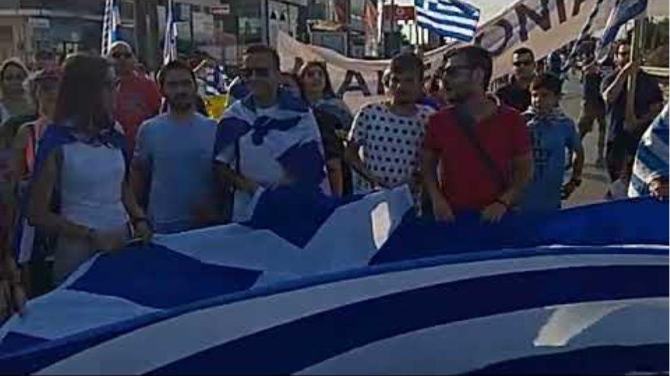 Θεσσαλονίκη συνθήματα