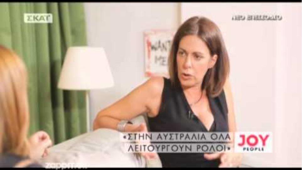 zappIT.gr Η Ρίκα Βαγιάνη στο JOY
