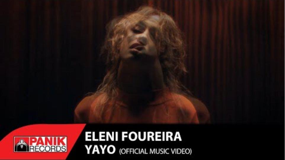Eleni Foureira - YAYO - Official Music Video HD