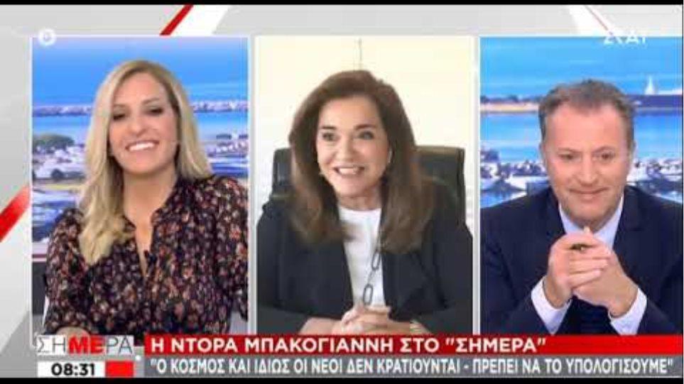 Ντόρα Μπακογιάννη εμένα δεν θα με κρατήσει κανένας από το να μην πάω Κρήτη το Πάσχα...