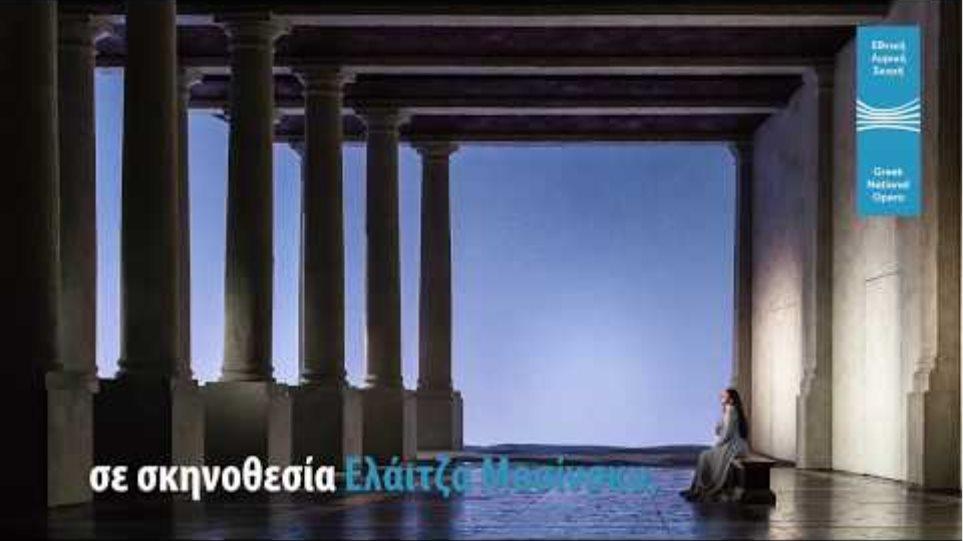 Ο Σιμόν Μποκκανέγκρα έρχεται στην Εθνική Λυρική Σκηνή από την Royal Opera House