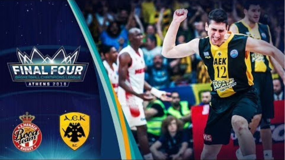 AS Monaco v AEK - Highlights - Basketball Champions League
