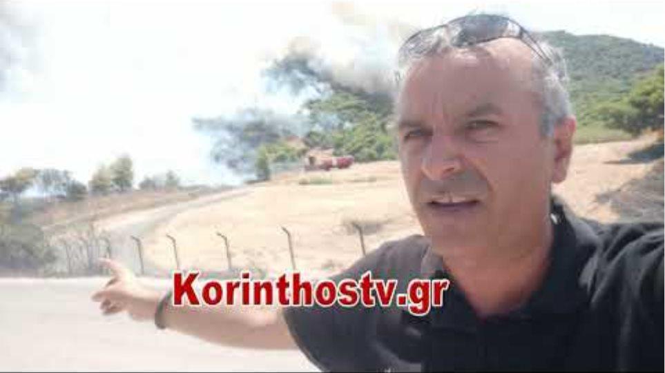 Πυρκαγιά Κεχριές: Εκκενώθηκαν τρεις οικισμοί - Κοντά στα σπίτια η φωτιά