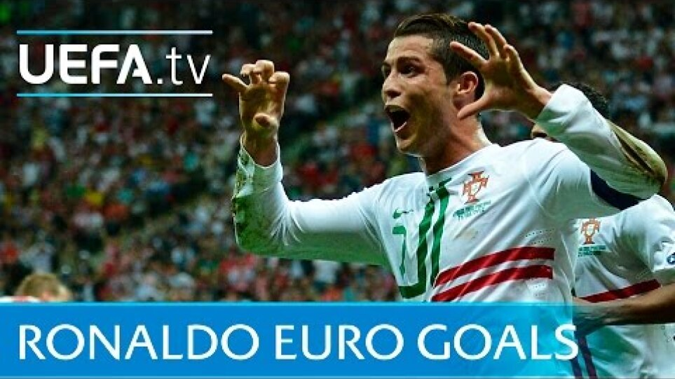 Cristiano Ronaldo: Ολα του τα γκολ σε EURO
