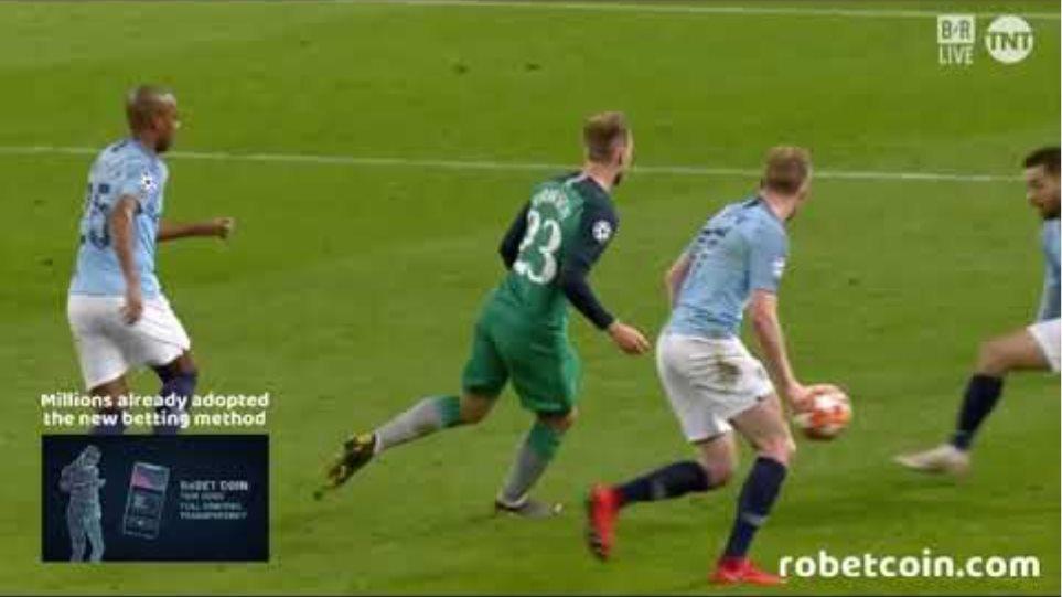 Man City vs Tottenham 4-3 Raheem Sterling Disallowed Goal